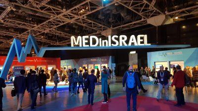 MedinIsrael